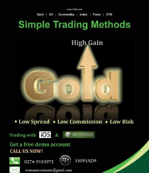 high gain with gold